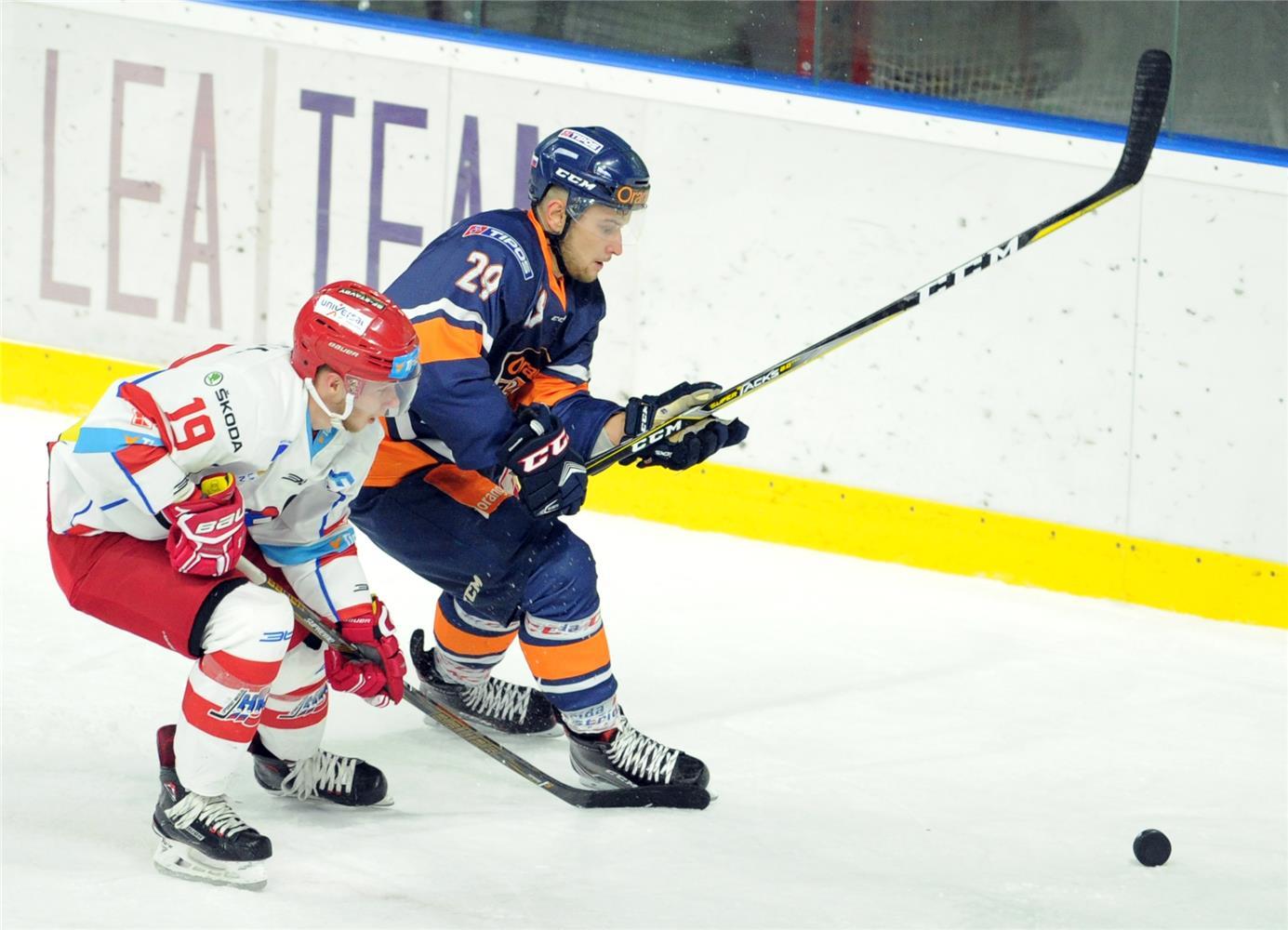 827e53af4b56b BRATISLAVA 22. októbra (SITA) - Výsledky nedeľňajších stretnutí druhej  najvyššej slovenskej hokejovej súťaže - St. Nicolaus I. ligy.