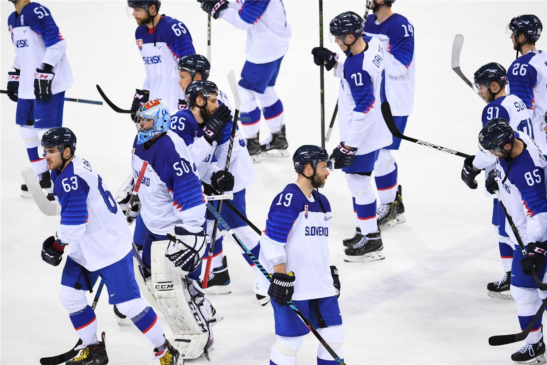 4cdcc3b9b323a BRATISLAVA 30. apríla (SITA) - Slováci odštartujú majstrovstvá sveta v hokeji  2018 súbojom v základnej A-skupine v Kodani proti Čechom, hrá sa v sobotu  5. ...