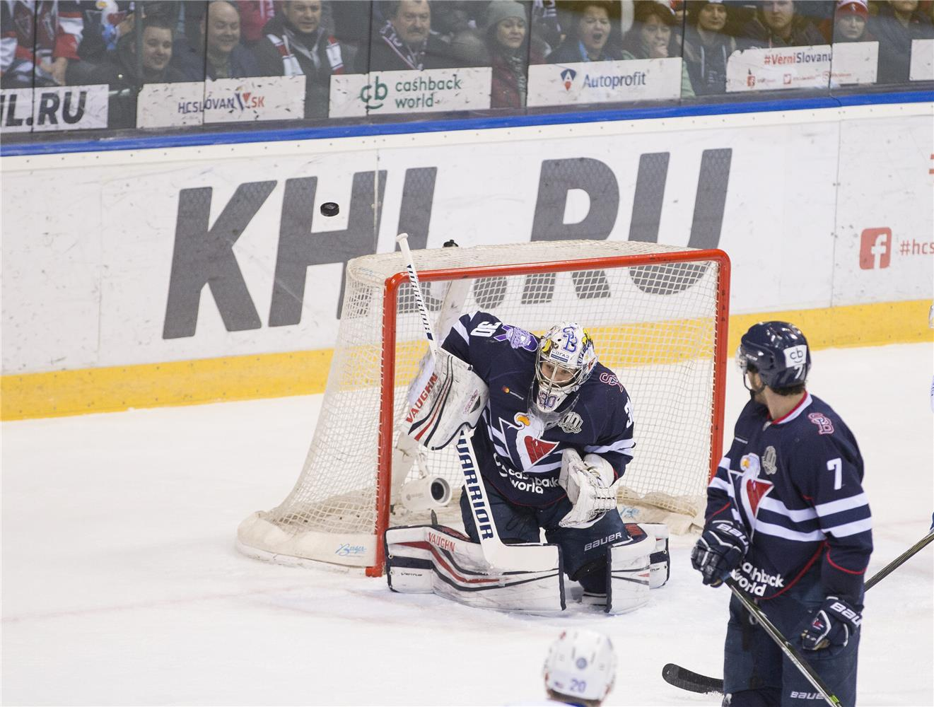 00074dbf75eab Slovan Bratislava prehral v Jekaterinburgu, no získal prvý bod v sezóne