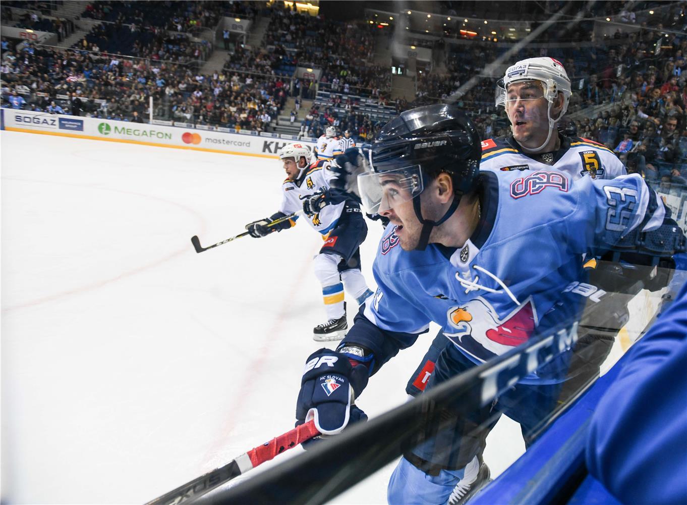 ce4824198510d BRATISLAVA 29. septembra (SITA) - Hráči HC Slovan Bratislava nebodovali ani  v treťom dueli domácej série v Kontinentálnej hokejovej lige, keď podľahli  HK ...