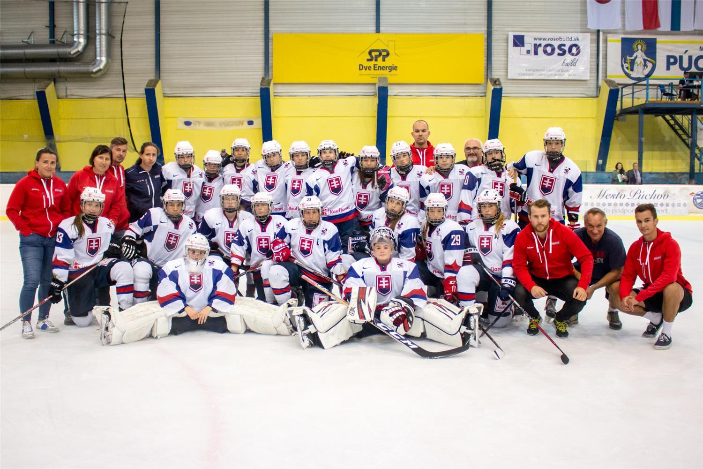 Ženská hokejová reprezentácia do 18 rokov